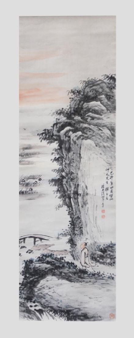 Chinese Ink Painting on Paper; Scholar Views Sky