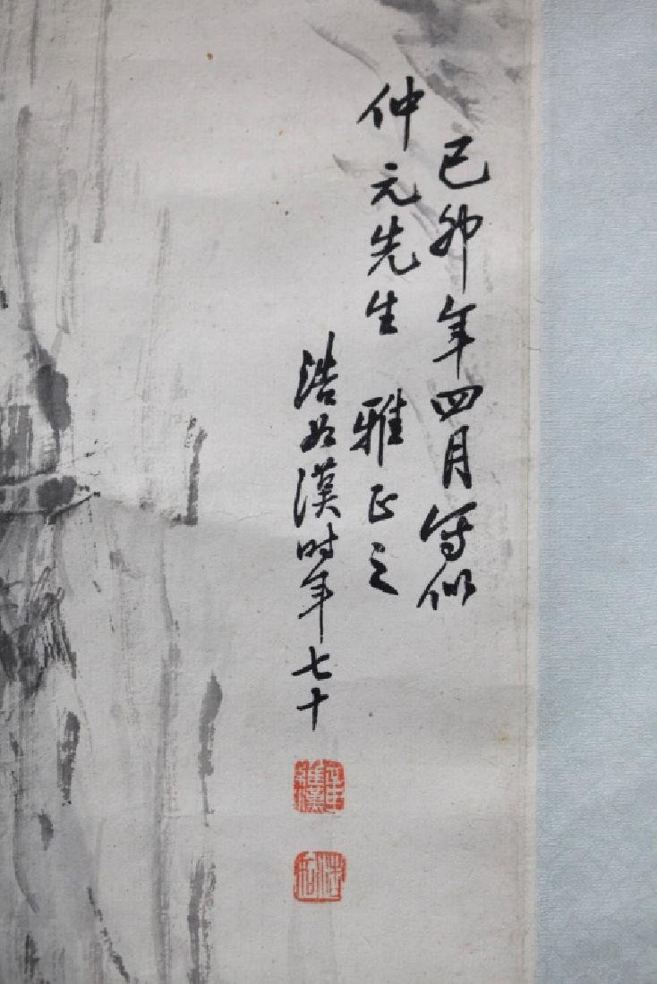 Chinese Ink Painting on Paper; Scholar Views Sky - 9
