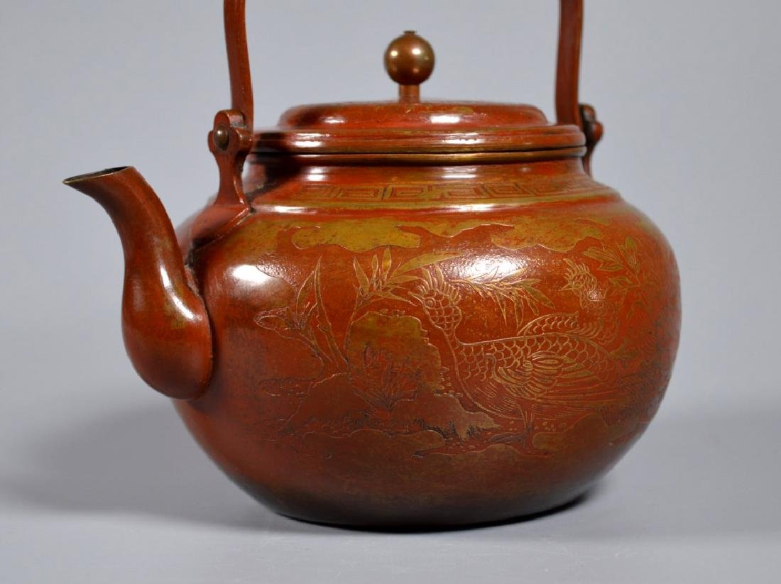 Embossed Red Lacquer Teapot, Chinese or Japanese - 2