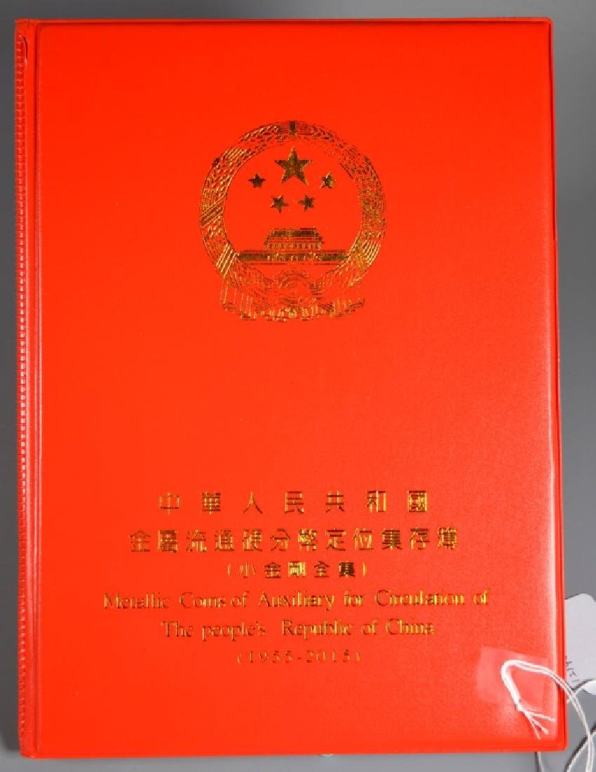 Three Page Coin Book for PRC 1955-2015 - 2