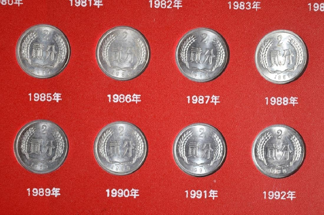 Three Page Coin Book for PRC 1955-2015 - 4