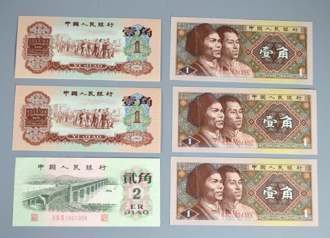 Six Chinese Paper Moneys 1960-1962-1980