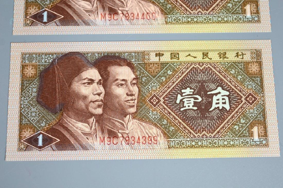Six Chinese Paper Moneys 1960-1962-1980 - 2