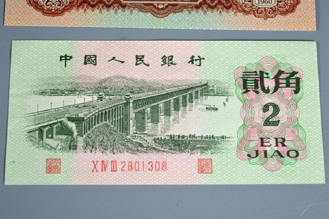 Six Chinese Paper Moneys 1960-1962-1980 - 3