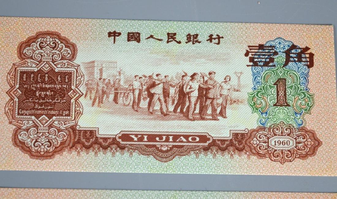 Six Chinese Paper Moneys 1960-1962-1980 - 4