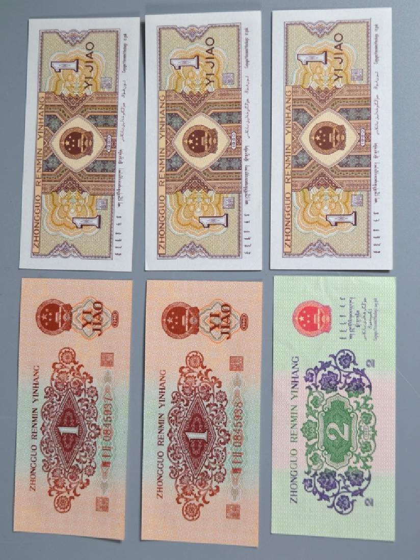 Six Chinese Paper Moneys 1960-1962-1980 - 5