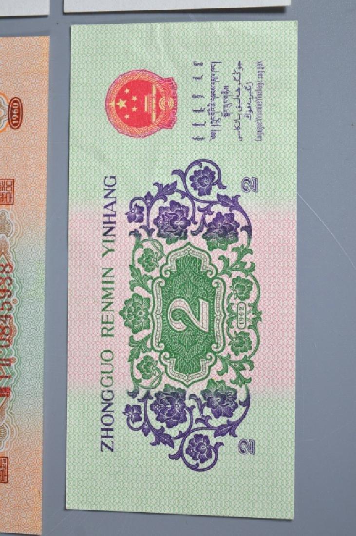 Six Chinese Paper Moneys 1960-1962-1980 - 7
