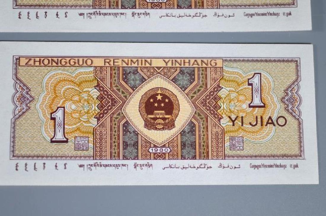Six Chinese Paper Moneys 1960-1962-1980 - 8