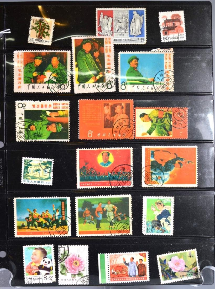 Group of Chinese Communist Stamps