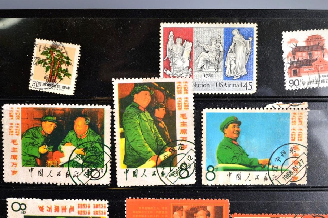 Group of Chinese Communist Stamps - 2