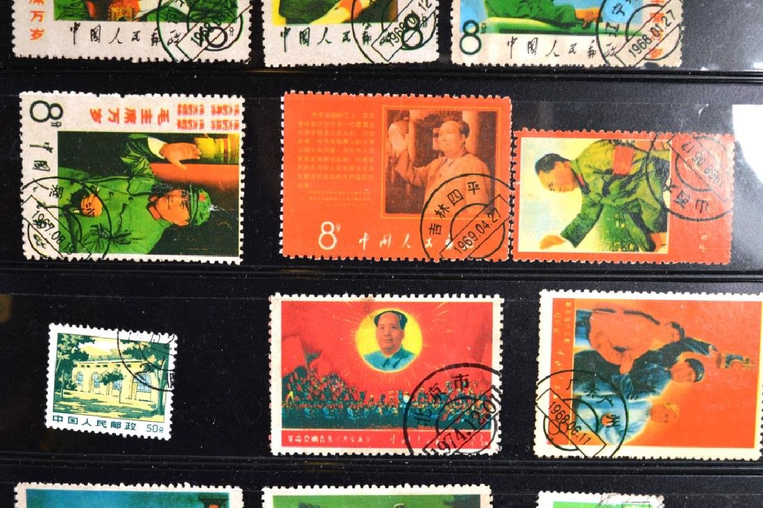 Group of Chinese Communist Stamps - 3