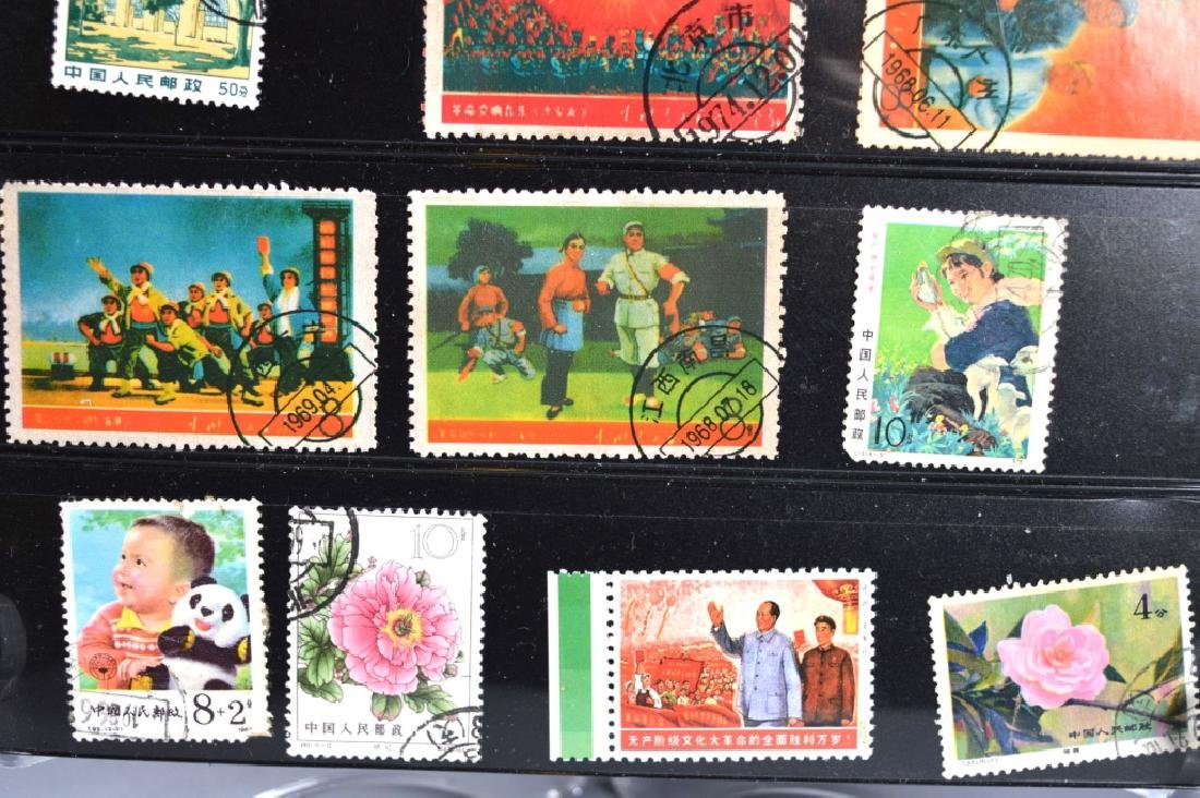 Group of Chinese Communist Stamps - 4