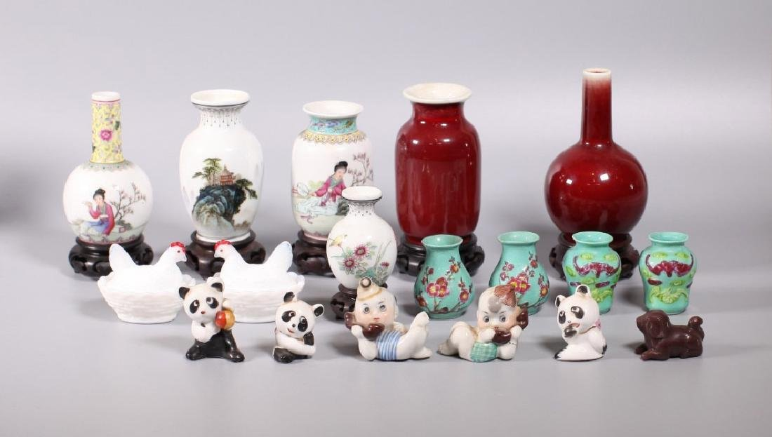 Group 17 Chinese Porcelain Miniatures; 1 Agate Dog