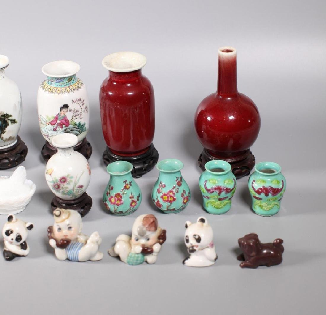 Group 17 Chinese Porcelain Miniatures; 1 Agate Dog - 4