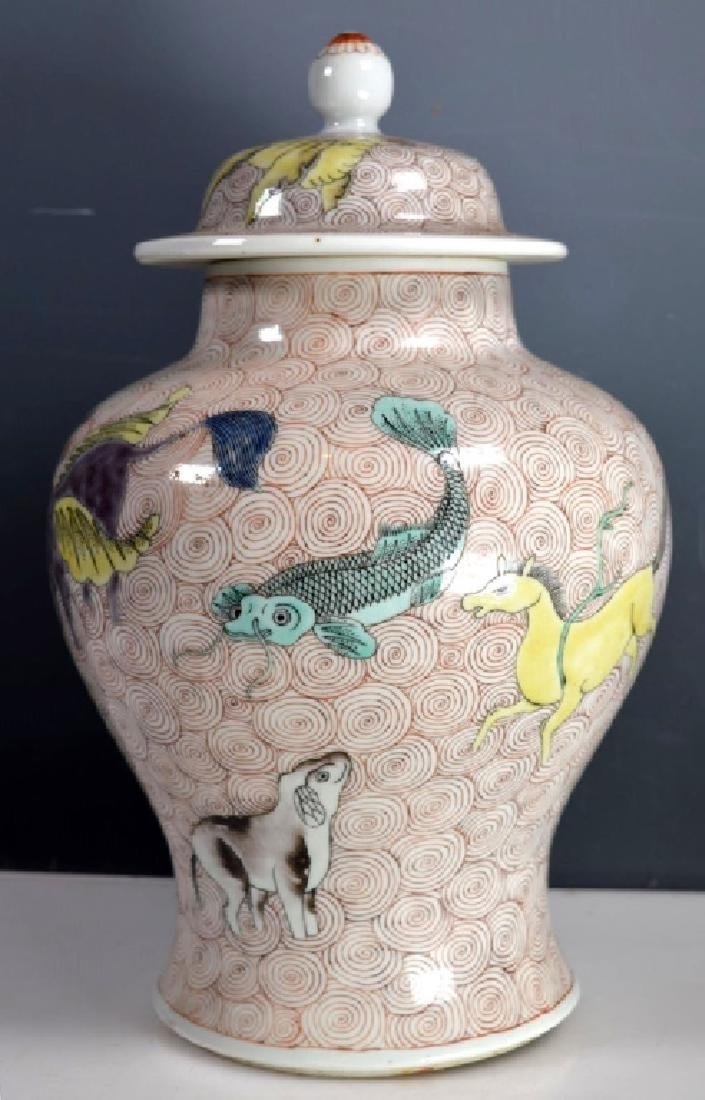 Chinese Famille Verte Magic Animal Porcelain Vase