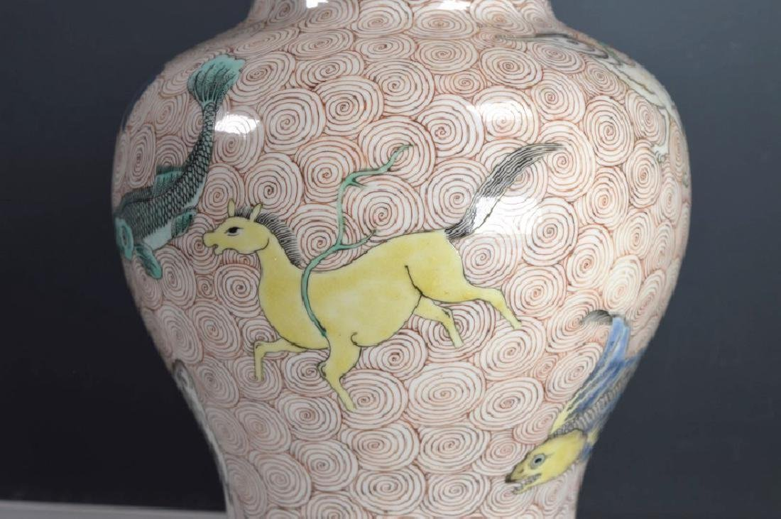 Chinese Famille Verte Magic Animal Porcelain Vase - 2