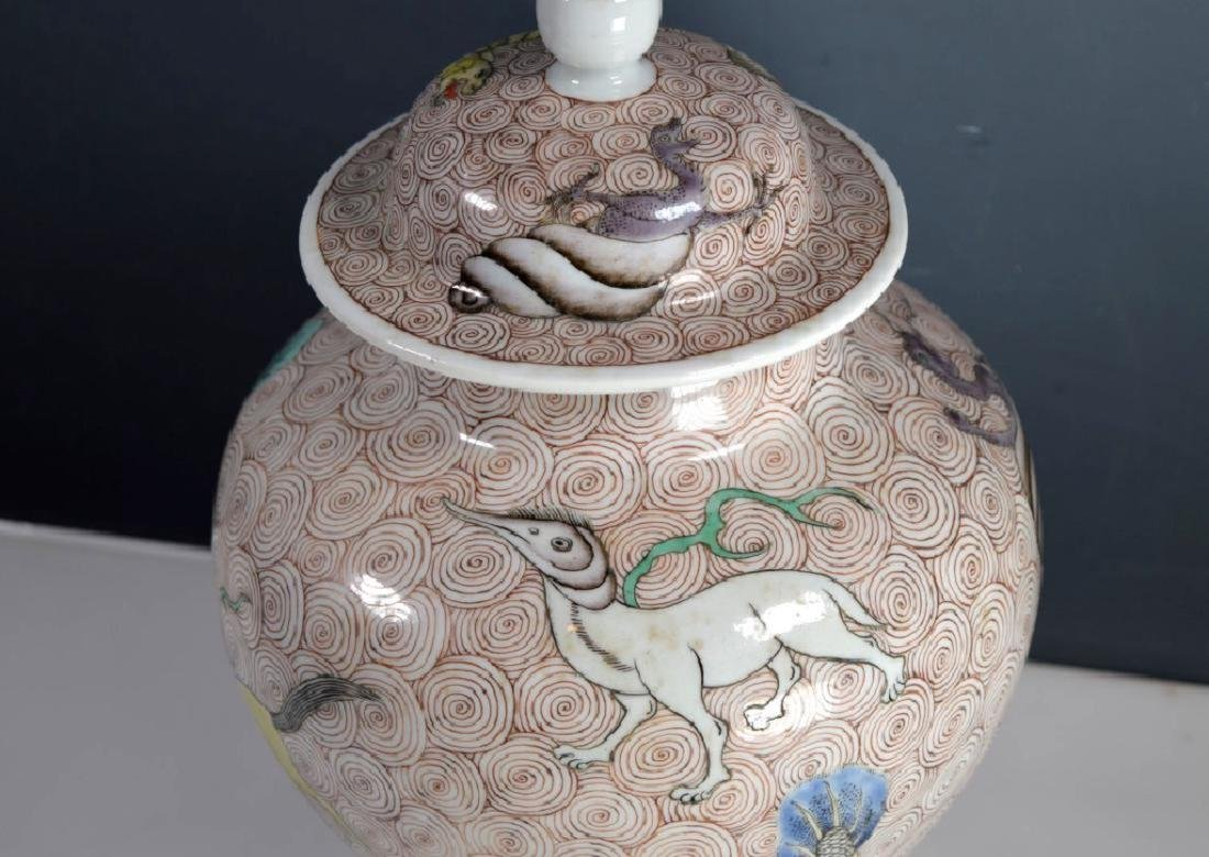 Chinese Famille Verte Magic Animal Porcelain Vase - 3