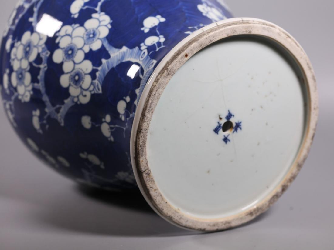 Chinese Qing Dynasty Blue & White Porcelain Jar - 4