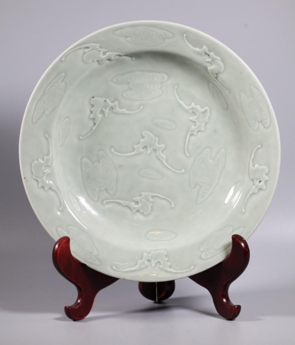 Chinese Carved Celadon Porcelain 9 Bat Plate