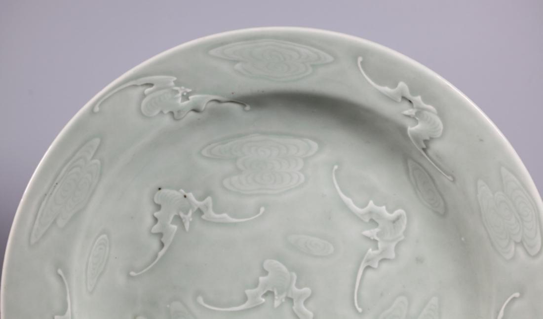 Chinese Carved Celadon Porcelain 9 Bat Plate - 2