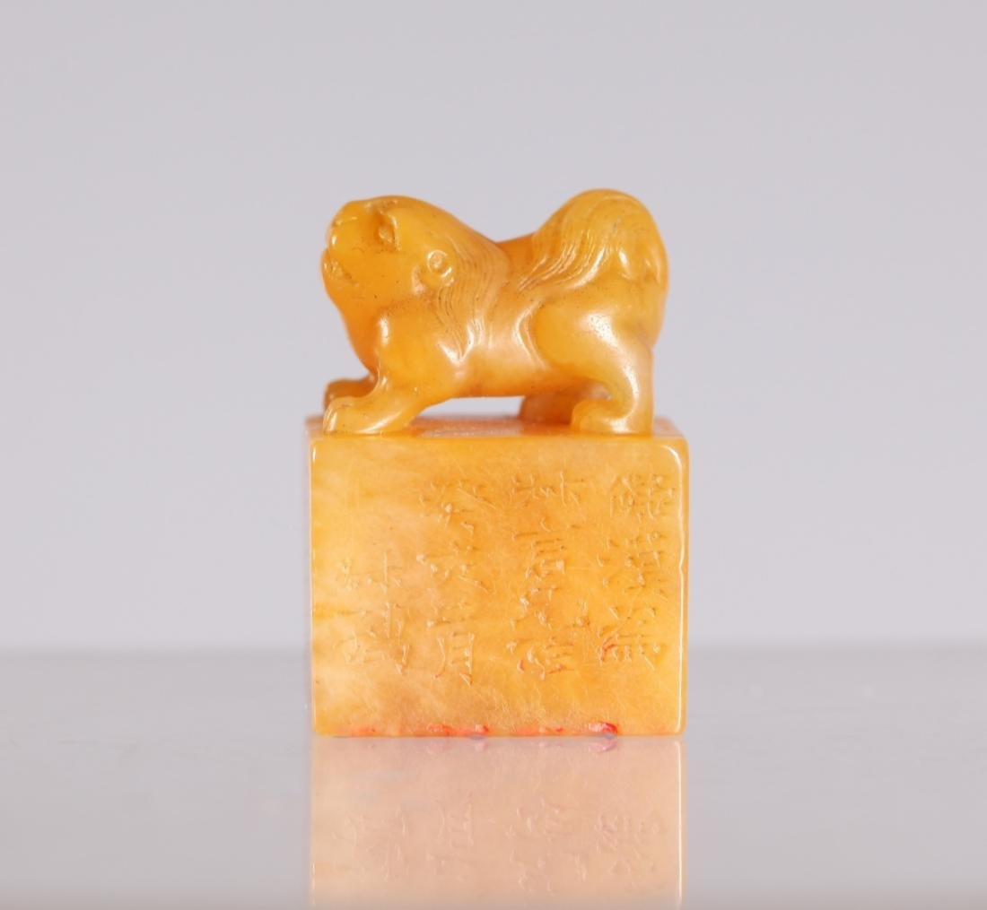 Fine Chinese Tianhuang Soapstone Seal