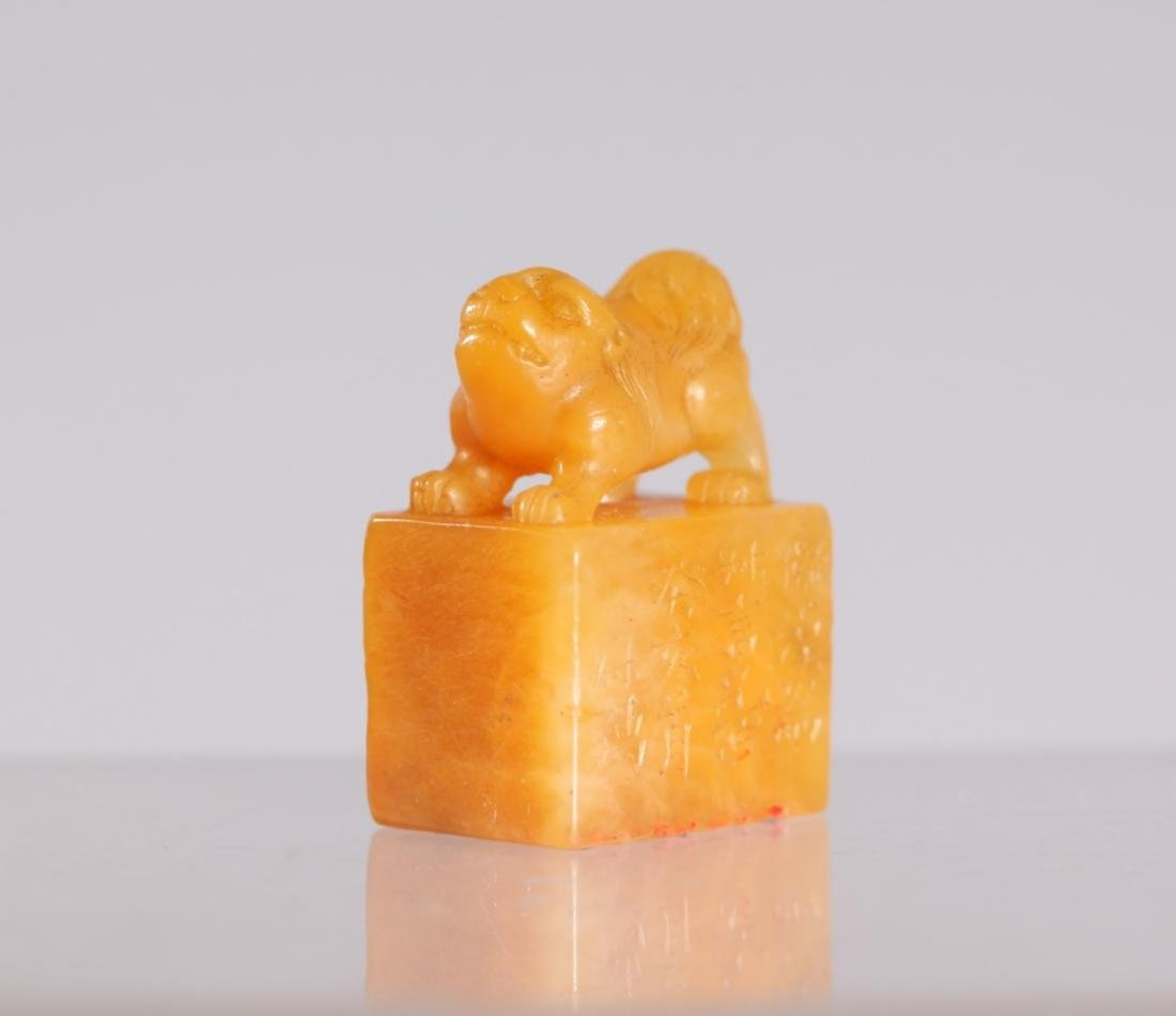 Fine Chinese Tianhuang Soapstone Seal - 2