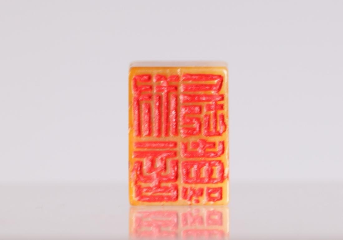 Fine Chinese Tianhuang Soapstone Seal - 4