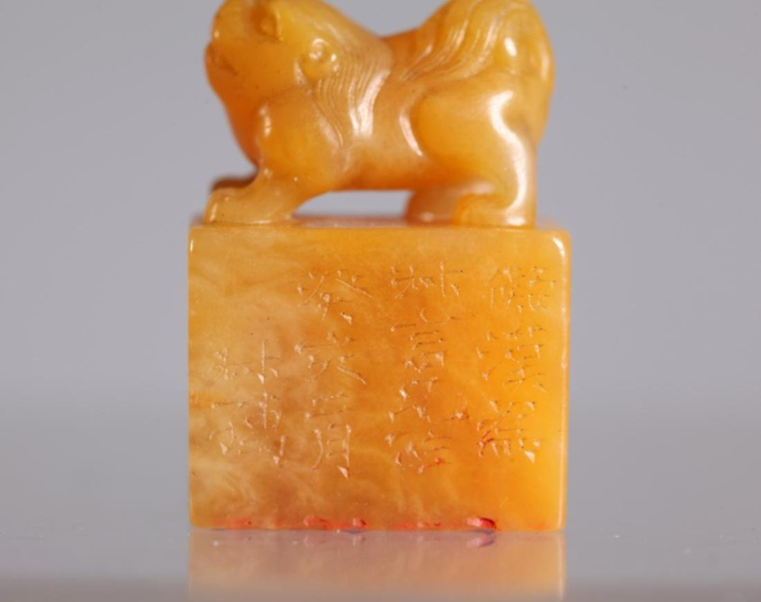 Fine Chinese Tianhuang Soapstone Seal - 6