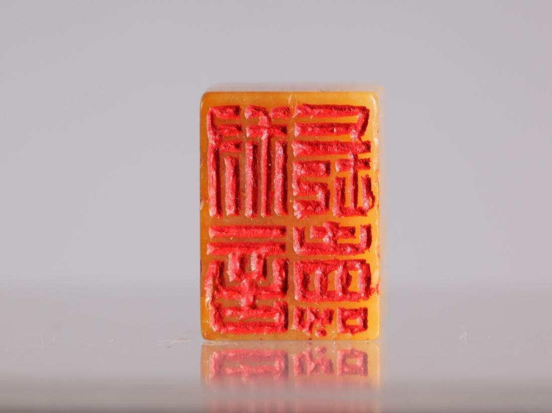 Fine Chinese Tianhuang Soapstone Seal - 8
