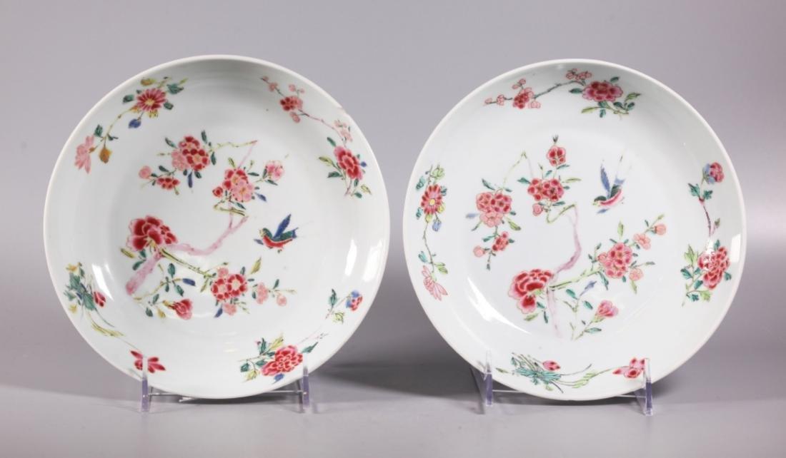 Pr Chinese Flower Enameled Bowls, Yongzheng Mark
