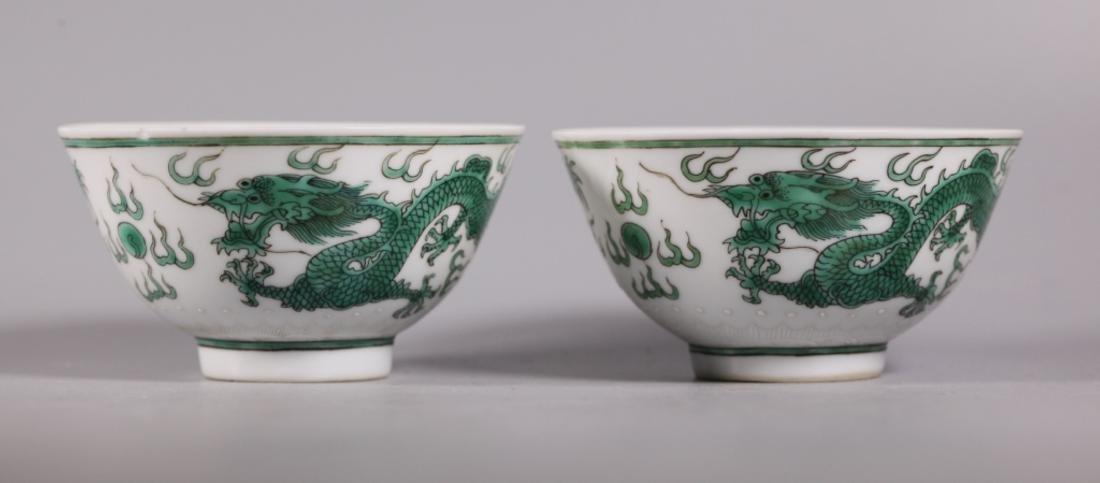 Pair Chinese Enameled Green Dragon Porcelain Bowls