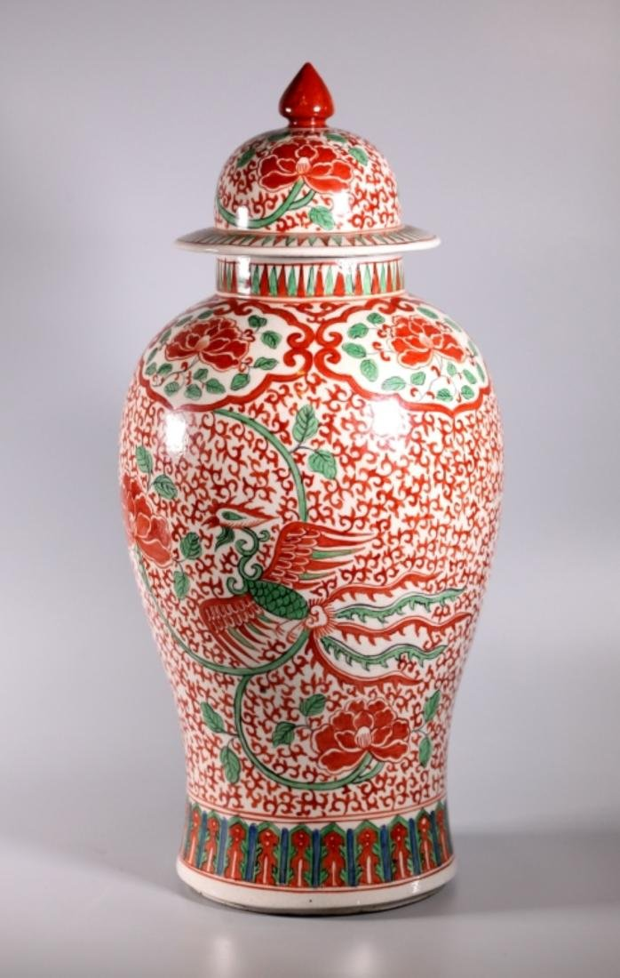 Large Chinese Enameled Porcelain Baluster Jar
