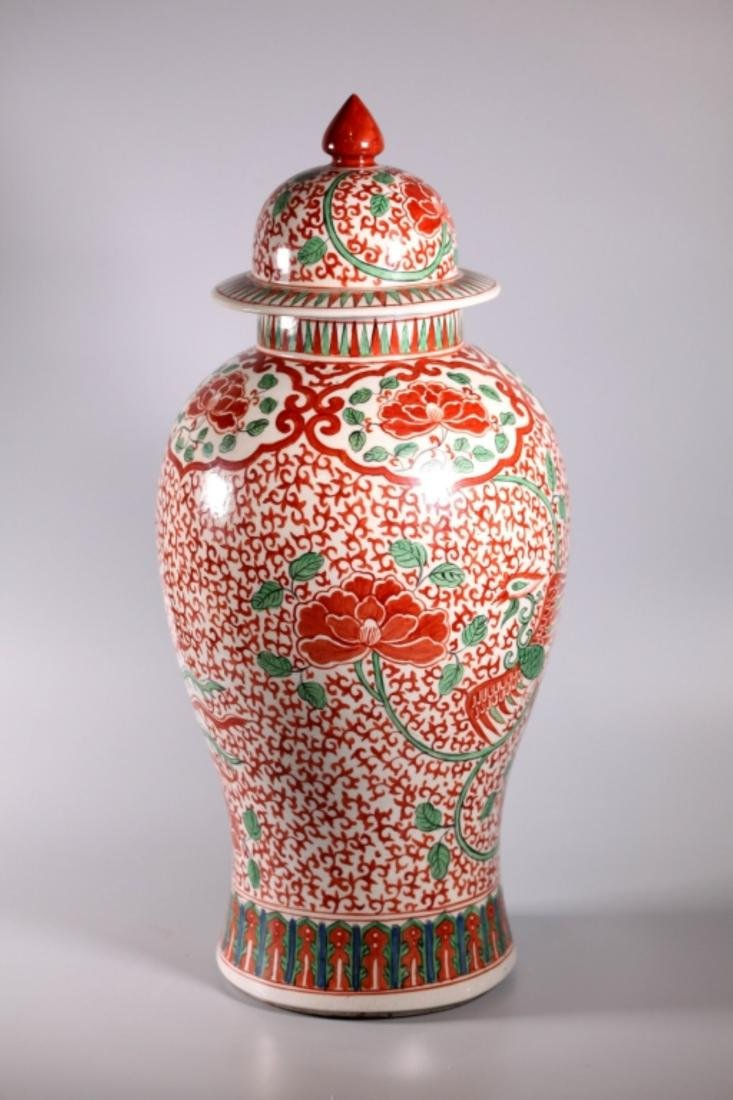 Large Chinese Enameled Porcelain Baluster Jar - 2
