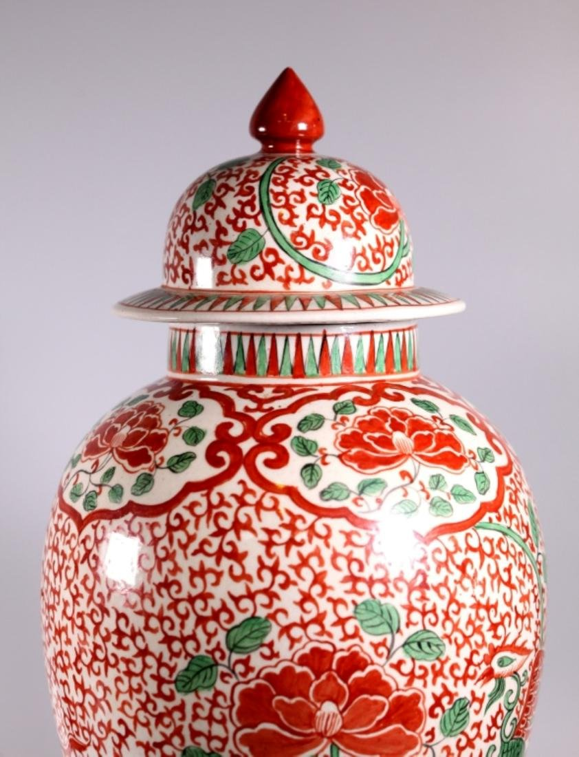 Large Chinese Enameled Porcelain Baluster Jar - 3