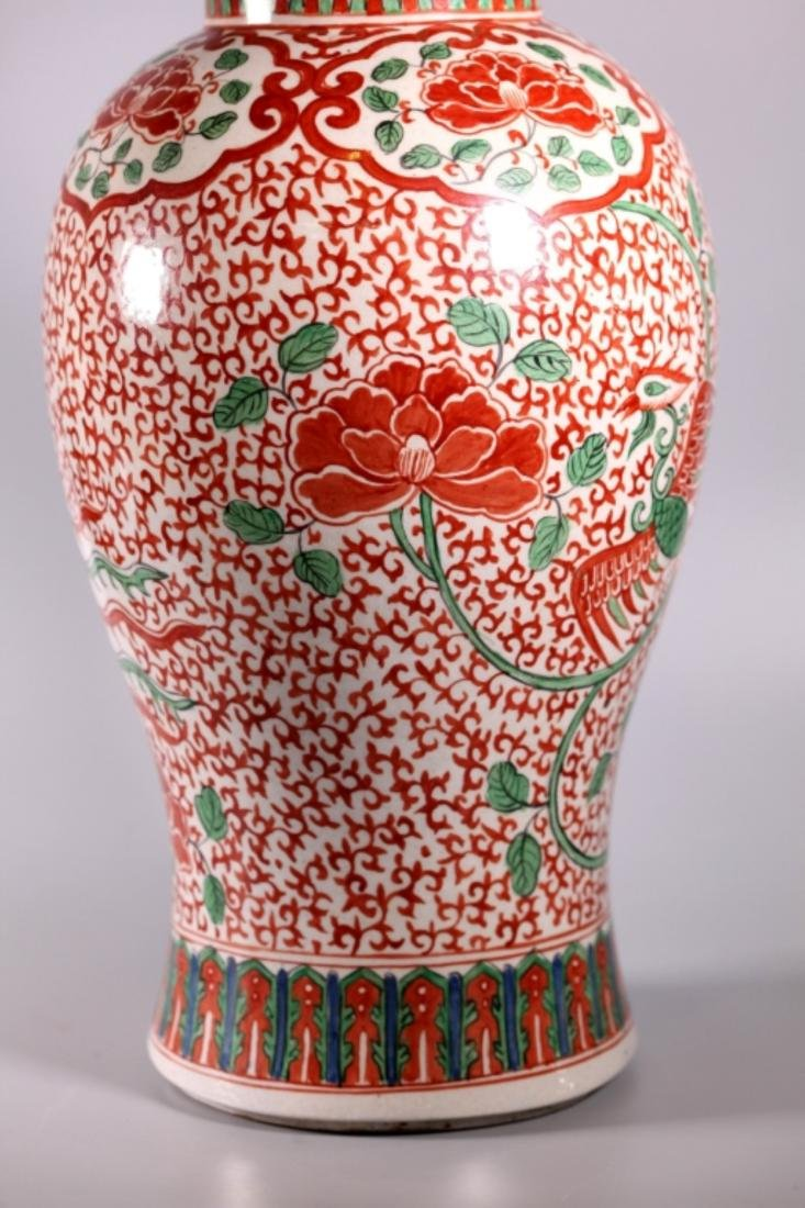 Large Chinese Enameled Porcelain Baluster Jar - 4