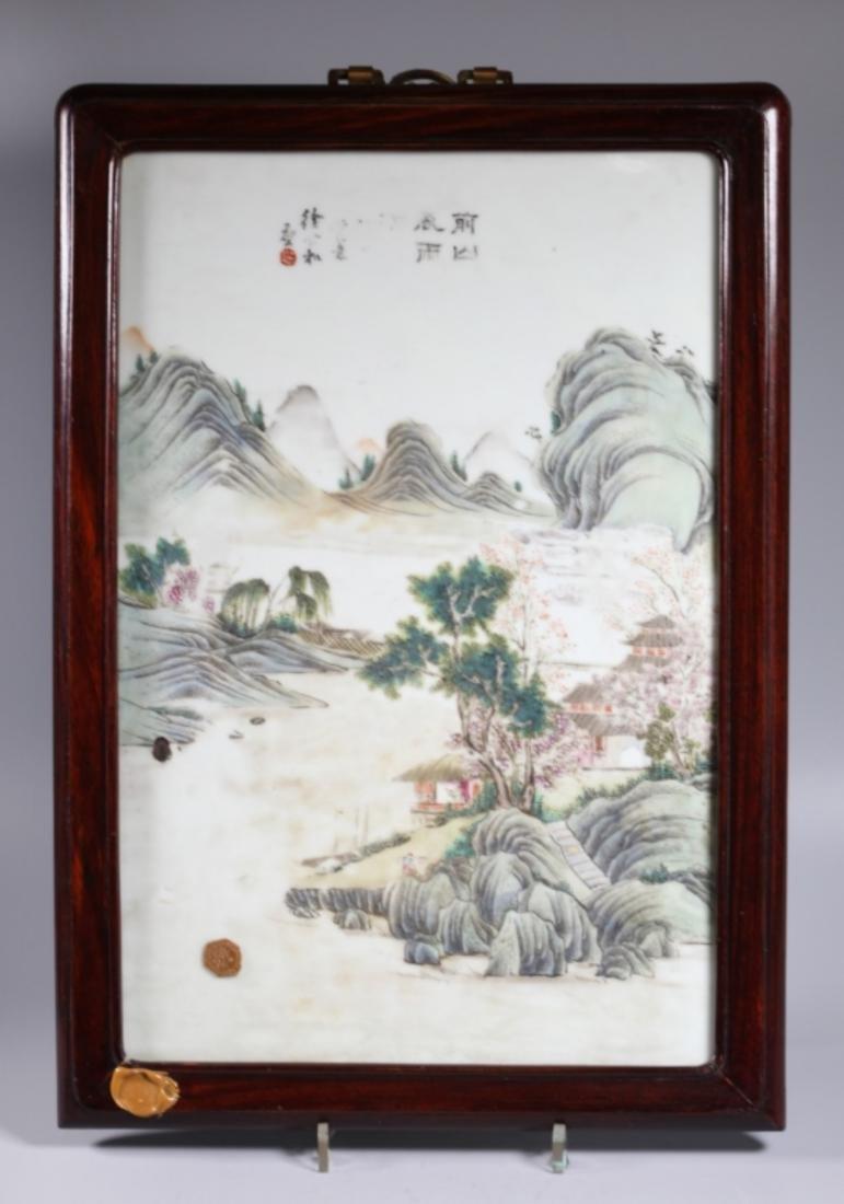 Chinese Antique Porcelain Landscape Plaque