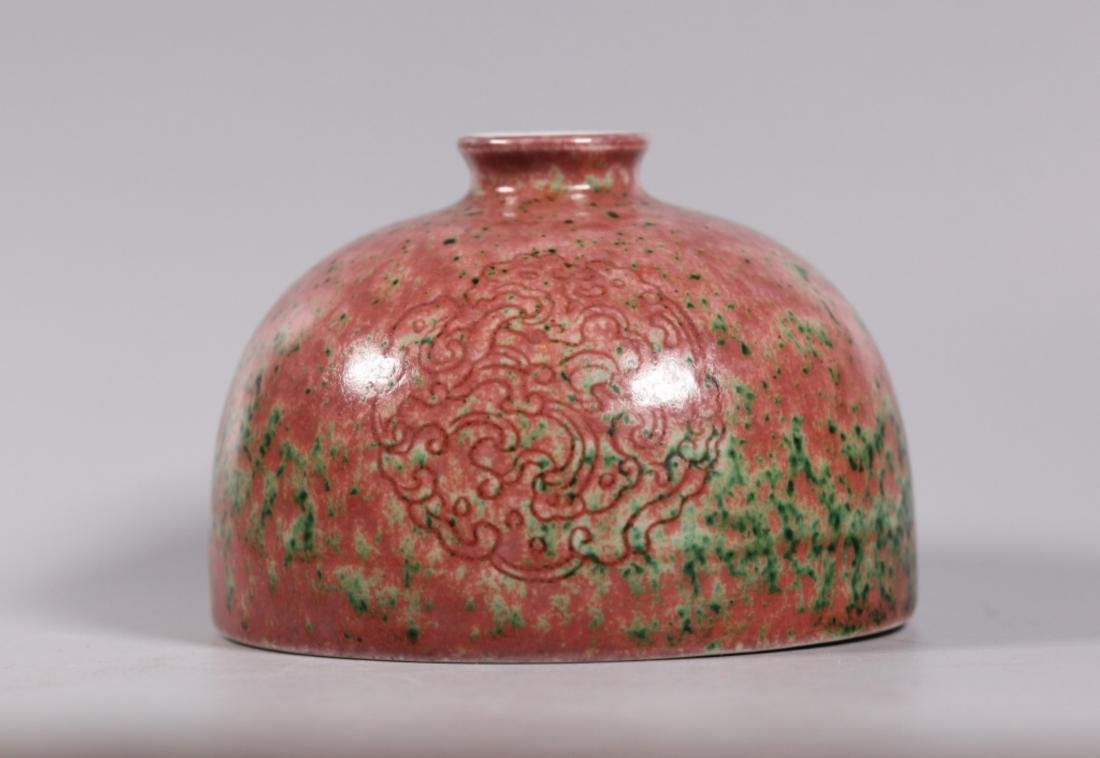 Chinese Peachbloom Porcelain Water Pot