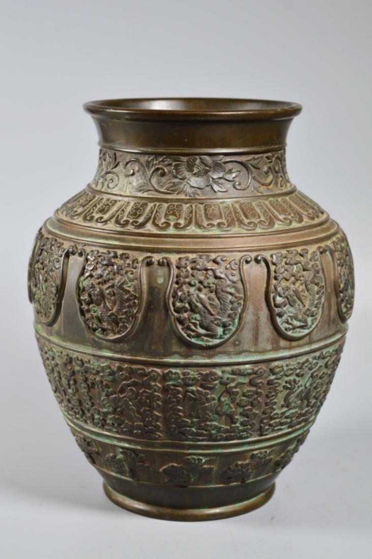 Asian Cast Bronze Large Vase