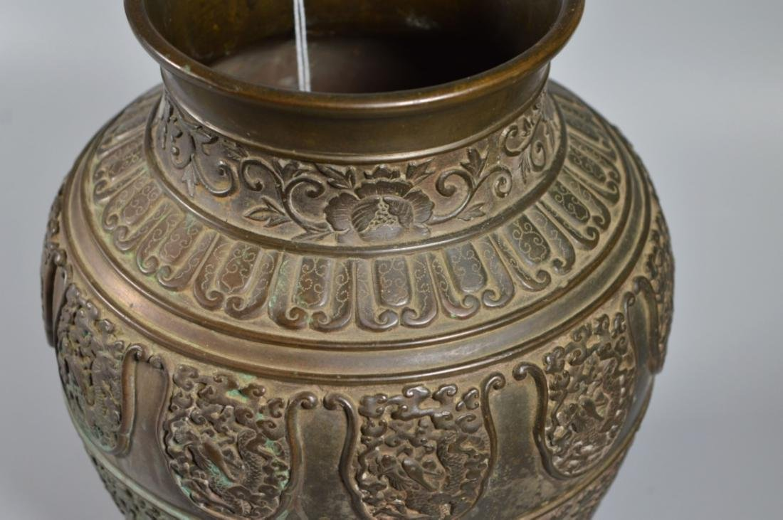 Asian Cast Bronze Large Vase - 2