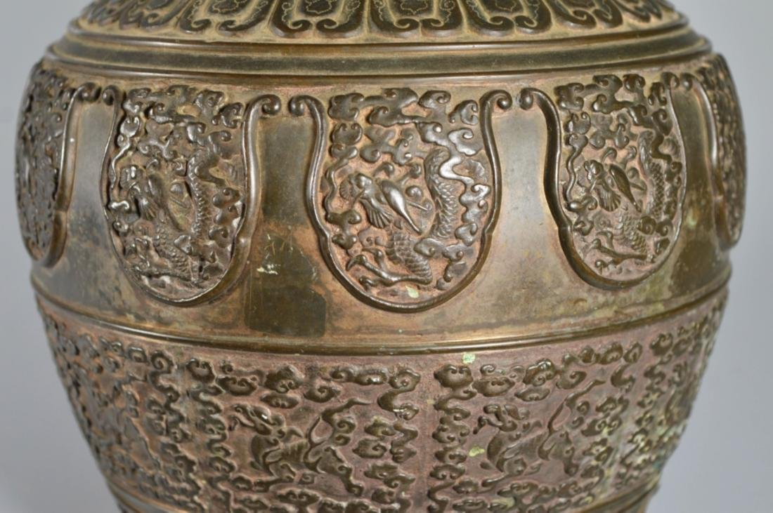 Asian Cast Bronze Large Vase - 4