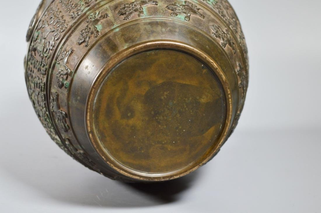 Asian Cast Bronze Large Vase - 6