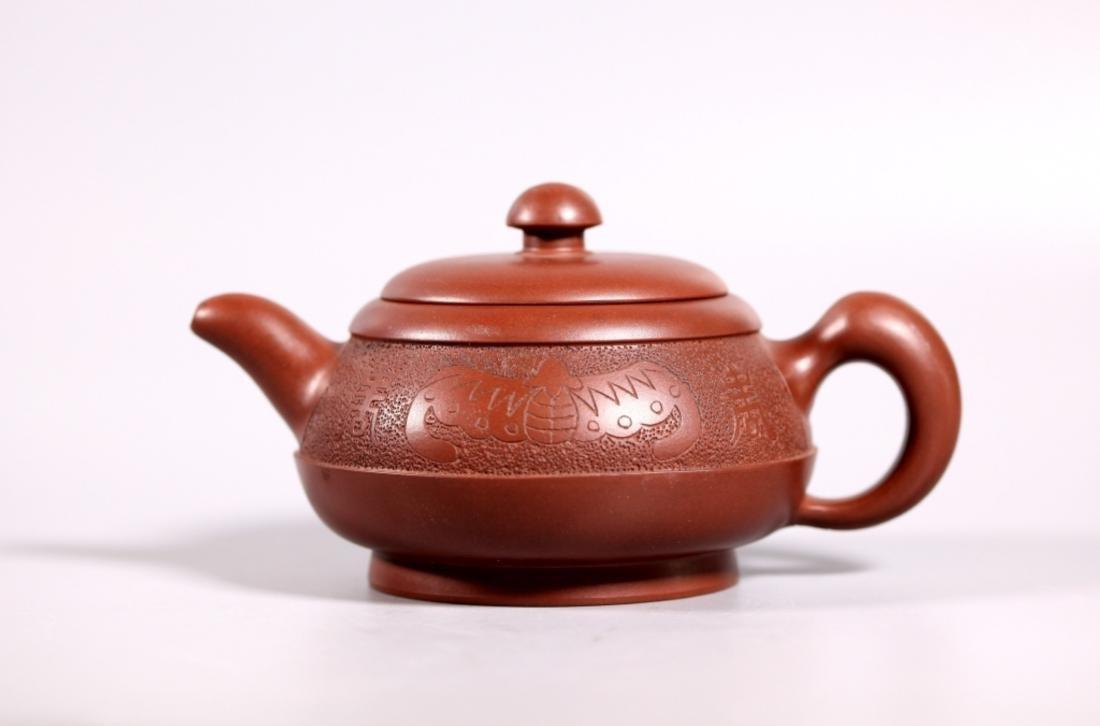 Chinese Presentation Yixing Teapot