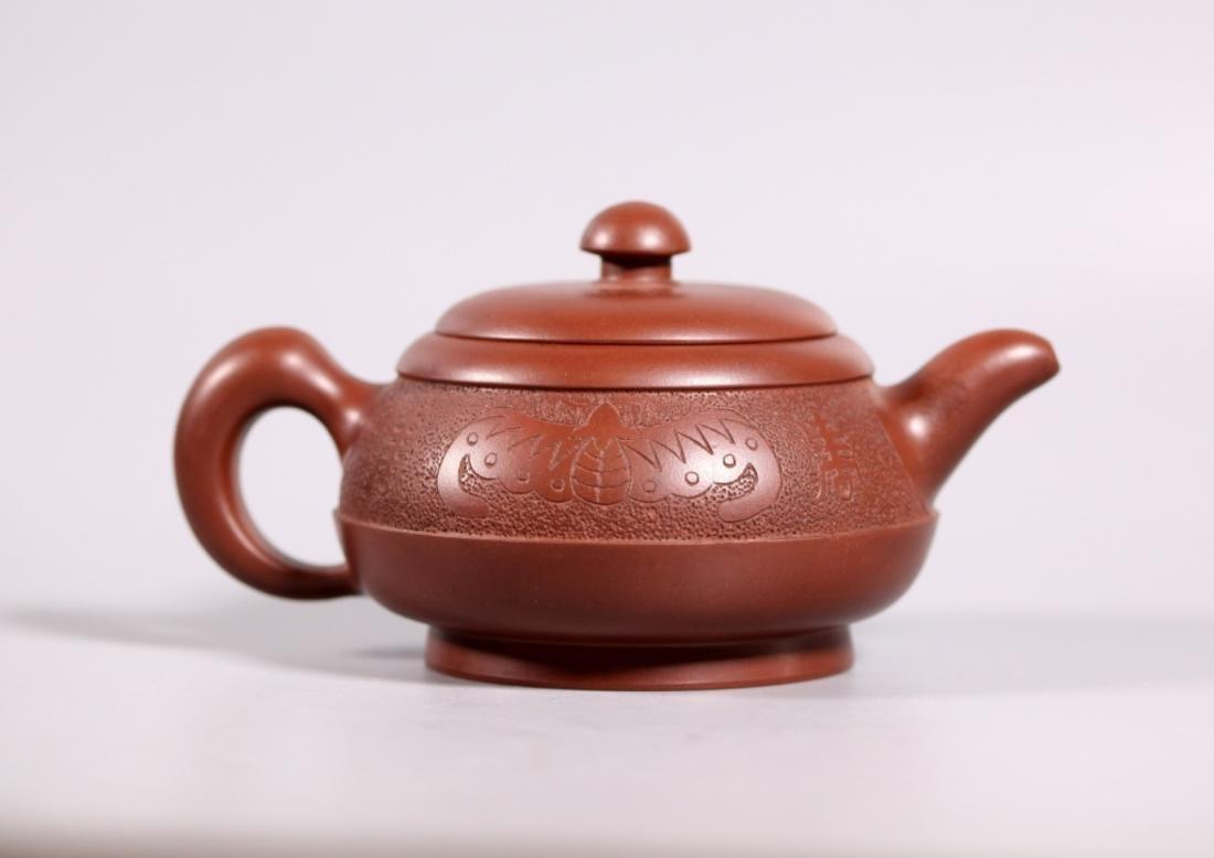 Chinese Presentation Yixing Teapot - 2