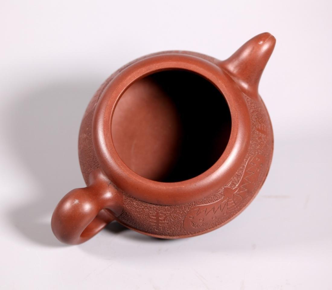 Chinese Presentation Yixing Teapot - 3