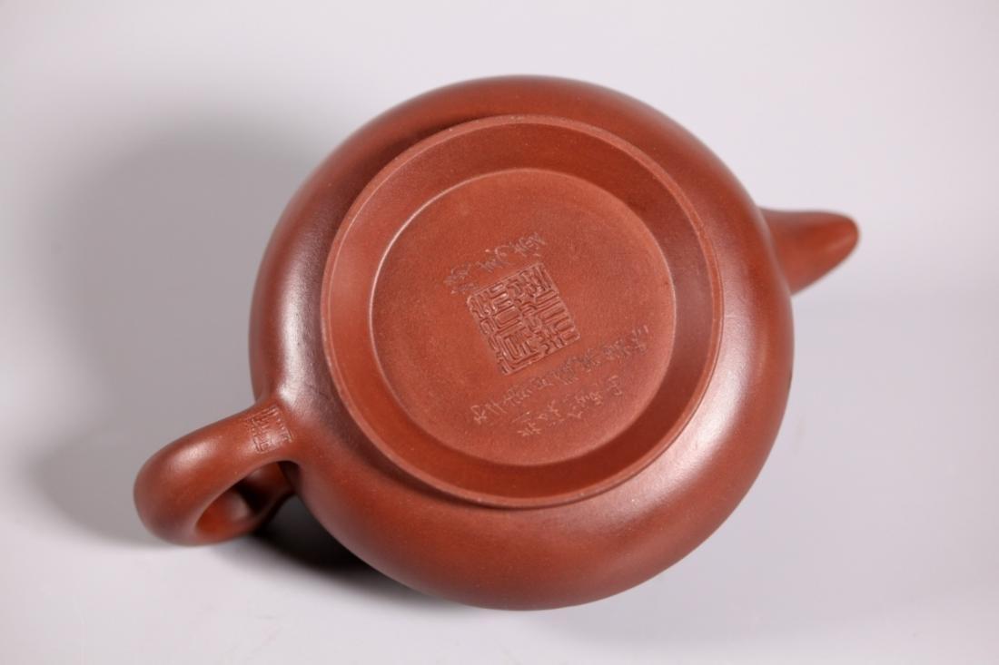 Chinese Presentation Yixing Teapot - 4