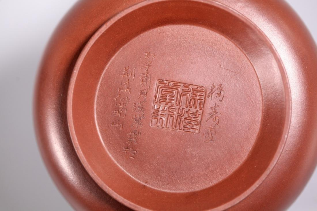Chinese Presentation Yixing Teapot - 5