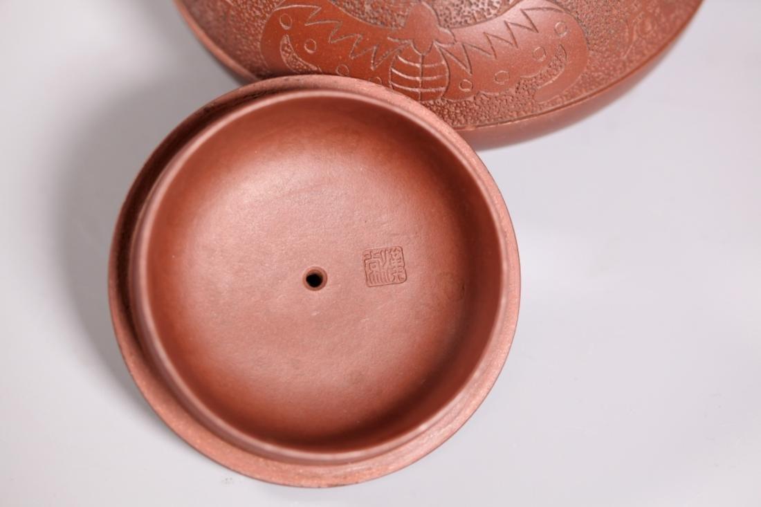 Chinese Presentation Yixing Teapot - 6