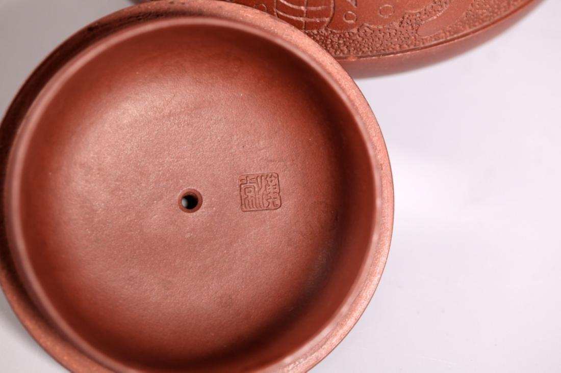 Chinese Presentation Yixing Teapot - 7