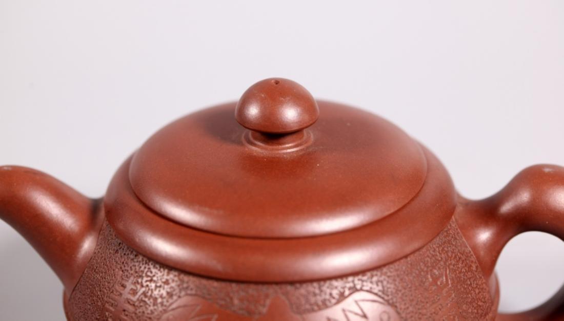 Chinese Presentation Yixing Teapot - 8