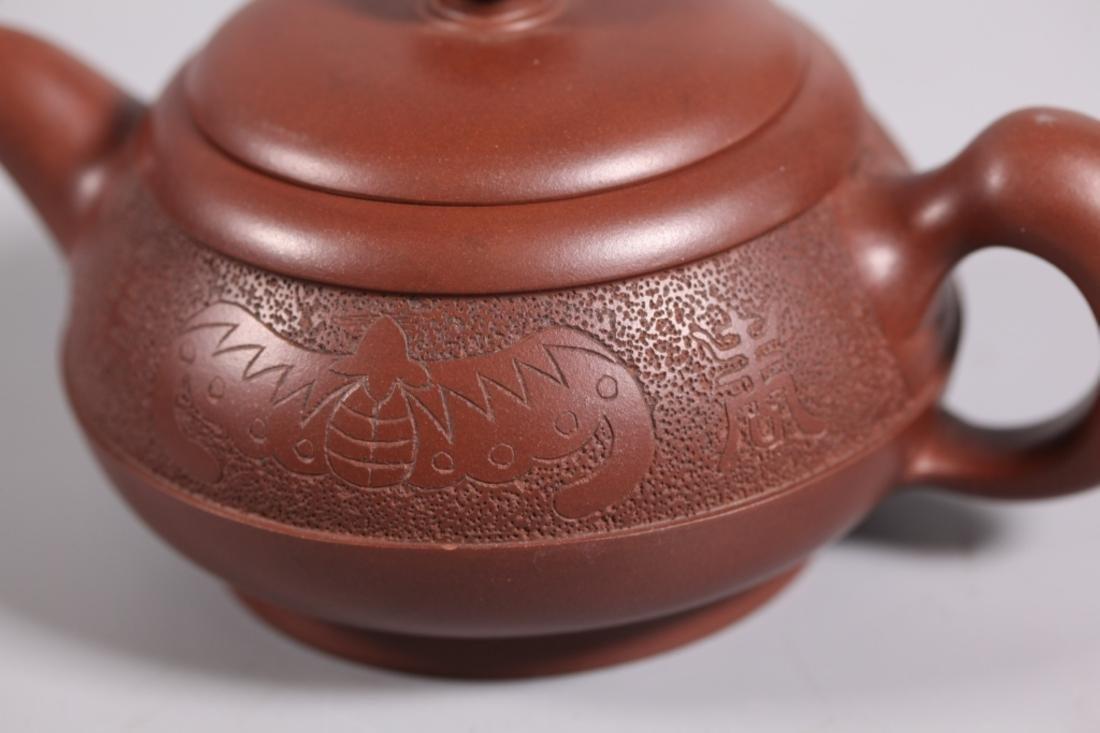 Chinese Presentation Yixing Teapot - 9